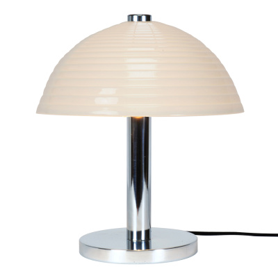 Cosmo Stepped Table Lamp